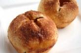 "Almás ""lepény"" muffin, recept"