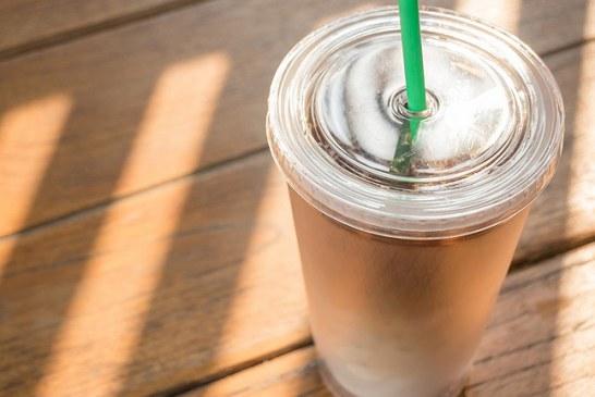 Hogyan kell  - Jeges Kávét készíteni?
